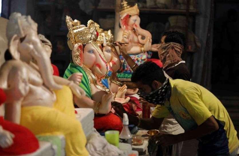 Ganesh Chaturthi 2021: इस बार कोरोना काल में यूं मनाया जाएगा गणेश उत्सव, गाइडलाइंस जारी, जानें जरूरी बातें