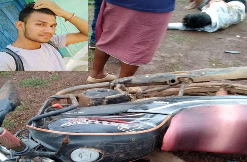 बाजार अतरिया मार्ग पर दो बाइकों में जबर्दस्त टक्कर, एक युवक की मौके पर ही मौत, दूसरा जिंदगी और मौत के बीच जूझ रहा ...