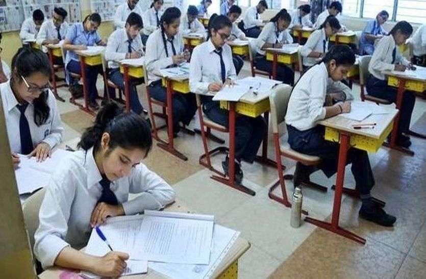 cbse exam forms
