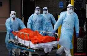 राज्य में 24 घंटे में Corona 50 मौतें और 1136 नए केस, मुश्किल बढ़ी