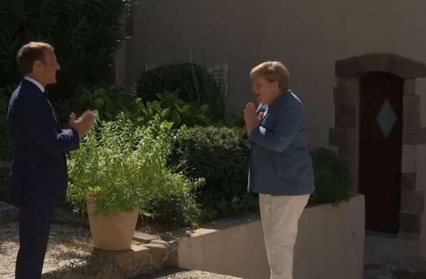 France के राष्ट्रपति ने जर्मन चांसलर का 'नमस्ते' से किया अभिवादन, वीडियो हुआ वायरल