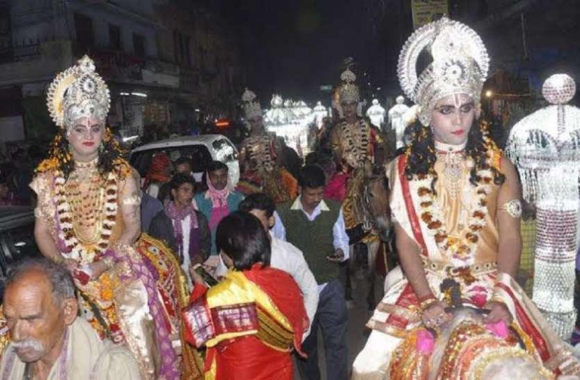 राम जन्मभूमि से निकलेगी श्री रामलला की पालकी यात्रा बना रही योजना
