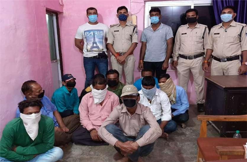 बारधा में जुआ खेलते 11 जुआरी गिरफ्तार, पढ़ें खबर