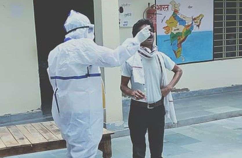 गणेश चतुर्थी पर 852 रिपोर्ट में केवल तीन कोरोना संक्रमित निकले