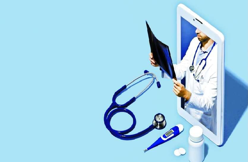 गूगल से खुद न तय करें इलाज, ऐसे बढ़ रही है दिक्कत