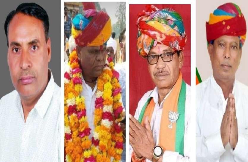 Rajasthan BJP: विधानसभा में 'गायब' रहे 4 विधायकों पर फैसले का 'काउंटडाउन', जानें अभी की लेटेस्ट और बड़ी अपडेट