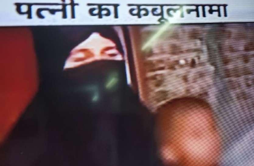 आतंकी अबू यूसुफ की पत्नी आयशा ने बताए कई राज और सरकार से मांगा पति के लिए रहम