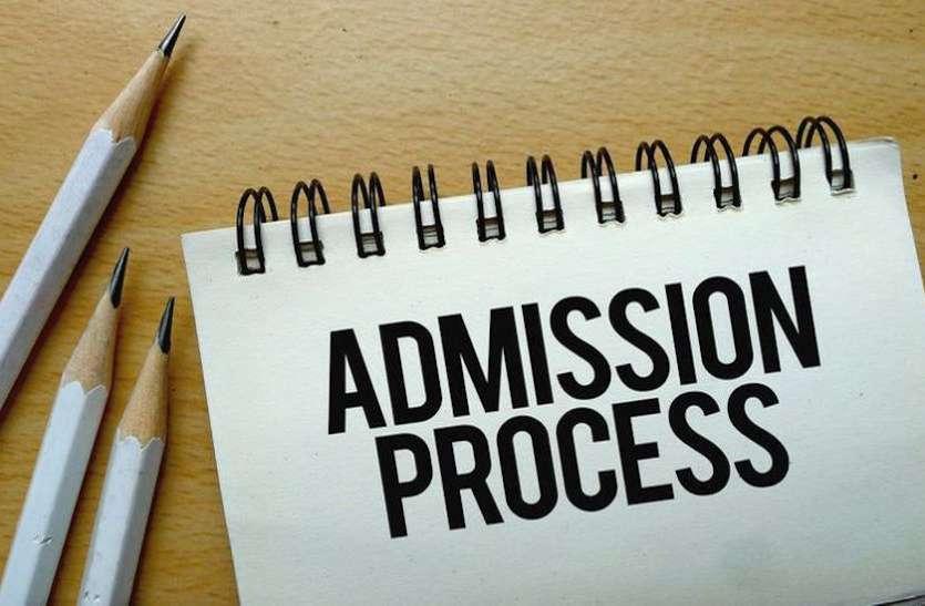 Jamia Hamdard Admissions 2020 : यूजी पत्रकारिता कार्यक्रम के लिए आवेदन शुरू