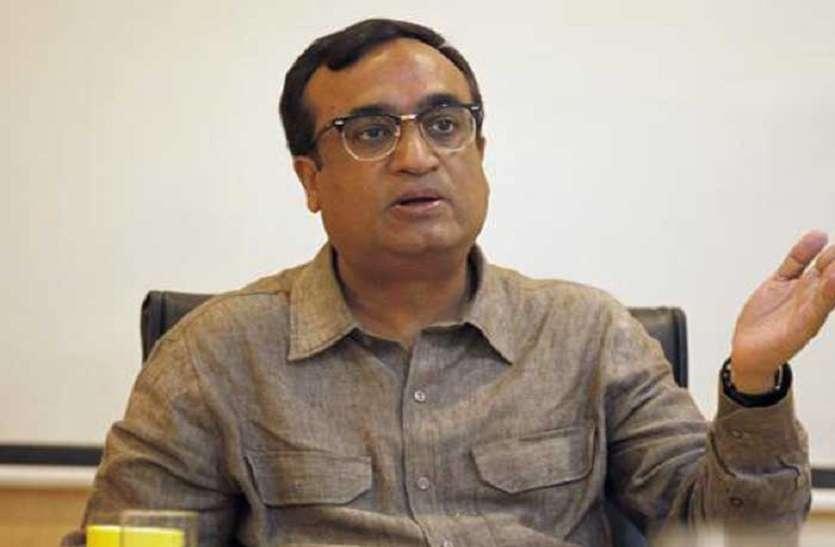 जिलेवार प्रदेश का दौरा करेंगे प्रदेश प्रभारी अजय माकन, पीसीसी में हो रहा रोडमैप तैयार