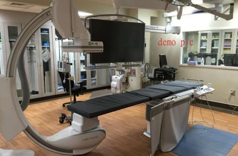 4 महीने से बंद कैथलैब में वेटिंग थी 100 पार, नई मशीन लगी तो अब रोज होगा 5- 6 का इलाज