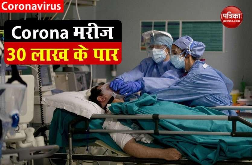 India : Corona केस 30 लाख के पार, 24 घंटों में रिकॉर्ड 70488 नए मामले, 917 की मौत