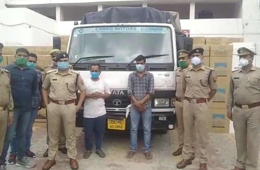 गाजियाबाद पुलिस ने दाे लुटेरों काे किया गिरफ्तार ढाई कराेड़ रुपये कीमत की सिगरेट बरामद