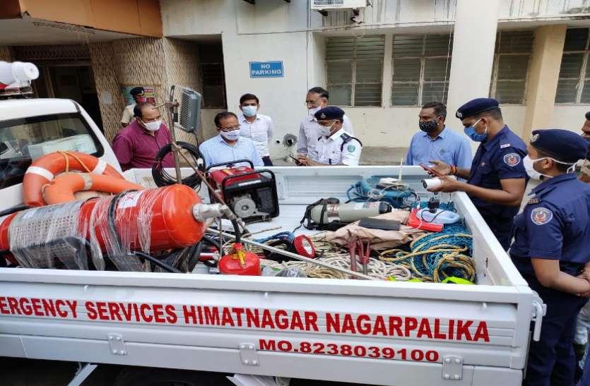 Ahmedabad News :  हिम्मतनगर में फायर विभाग के रेस्क्यू वाहन का लोकार्पण