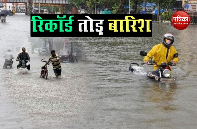 इंदौर में बारिश ने तोड़ा 40 साल का रिकॉर्ड, 50 से अधिक कॉलोनियां जलमग्न