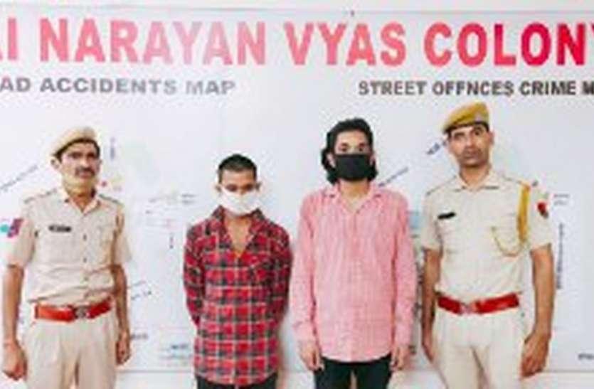 शराब ठेका जलाने के मामले में दो और आरोपी गिरफ्तार