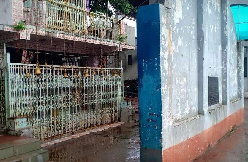रेलवे ने सौंदर्यीकरण में मंदिर के सामने खड़ी की दीवार, हटाने की मांग