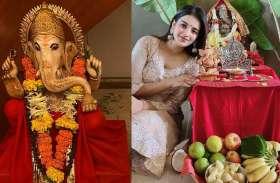 अमिताभ, श्रद्धा, निधि, वरुण, पूजा, रवीना ने ऐसे मनाई Ganesh Chaturthi