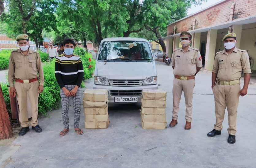 कार से शराब तस्करी करने वाला शराब तस्कर गिरफ्तार, 10 पेटी शराब बरामद