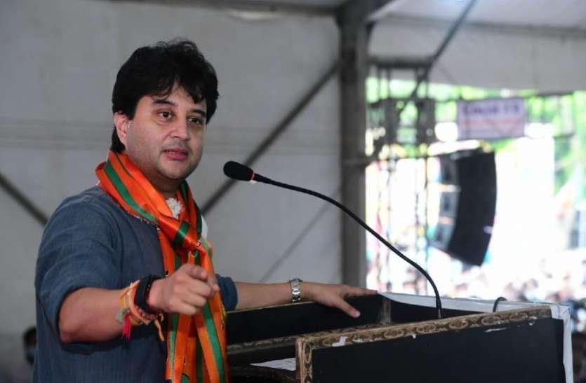 भाजपा के महासदस्यता अभियान में सिंधिया के गले में 'कांग्रेसी गमझा', कहा- मोदी से एक मामले में आगे हैं कमलनाथ