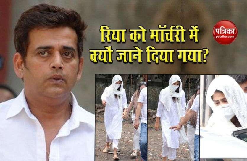 Sushant के शव को देखने मॉर्चरी गईं रिया चक्रवर्ती, रवि किशन ने कहा- उनका अंदर जाना ही अजीब बात है