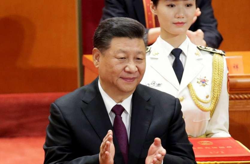 China के थिंक टैंक की पूर्व सदस्य का दावा, कम्युनिस्ट पार्टी से पूरी दुनिया को खतरा