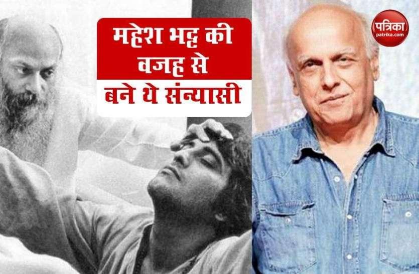 Mahesh Bhatt के कहने पर ही अपने करियर के शीर्ष पर पहुंचे Vinod Khanna बन गए थे संन्यासी