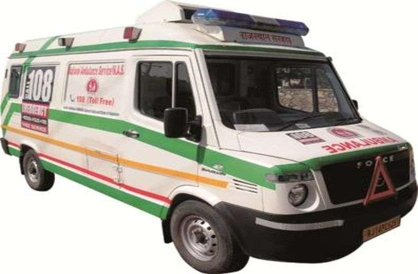 राजस्थान में 12 अक्टूबर से एंबुलेंस सेवा होगी ठप... देखिए ऐसा क्या हुआ