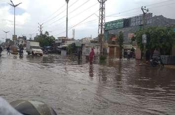 #JALORE WEATHER मौसम विभाग का यह अलर्ट जो जालोर-बाड़मेर को चिंता में डाल रहा