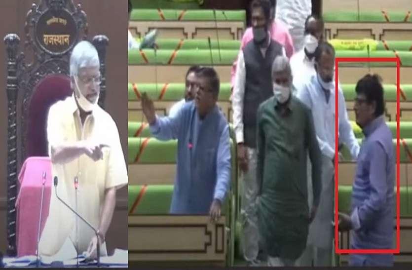 Rajasthan Assembly 2020: स्पीकर ने Rajendra Rathore को सदन पूरा होने तक निकाला बाहर, जानें पूरा घटनाक्रम