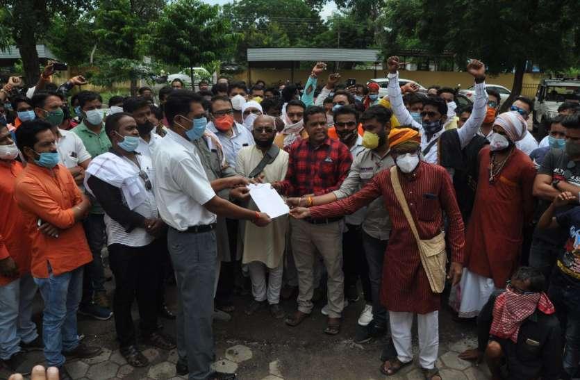 स्थापित गणेश प्रतिमा हटाने पर बवाल, टीआइ के विरोध में हिंदू संगठनों ने खोला मोर्चा