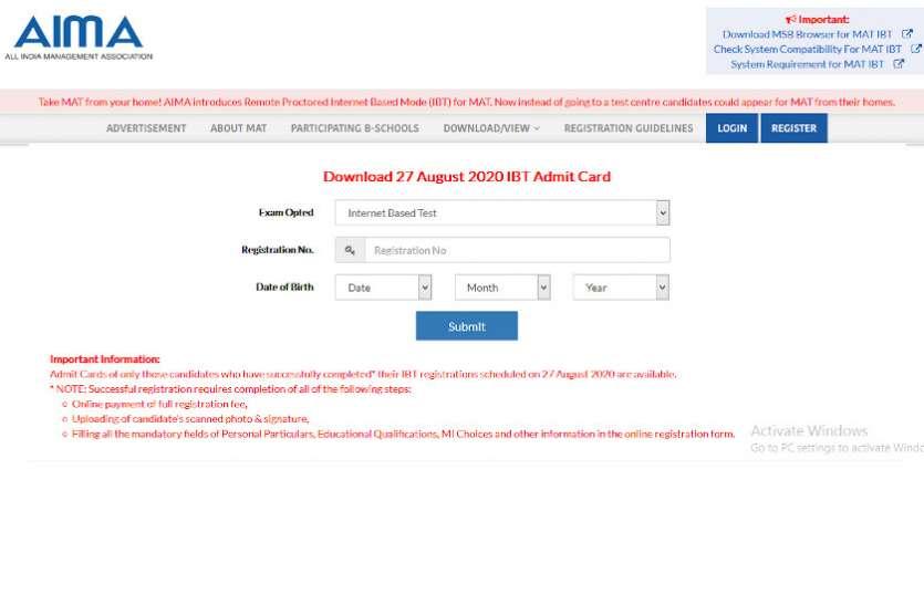 AIMA MAT Admit Card 2020: MBA प्रवेश परीक्षा के लिए हॉल टिकट जारी, ऐसे करें डाउनलोड