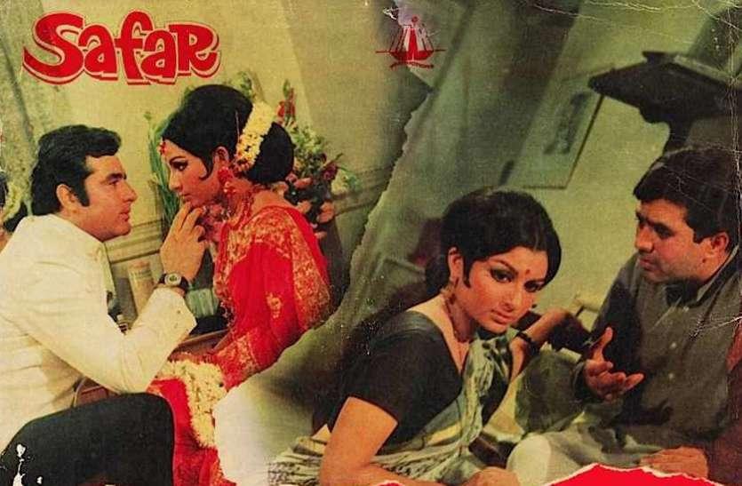 आज फिल्मकार असित सेन की बरसी पर विशेष, जीवन से भरपूर सिनेमा