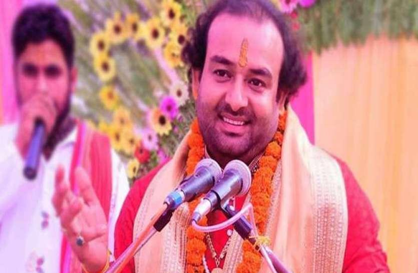 UP Top Ten News: राम मंदिर भूमि पूजन के समय अपने भजनों से सुर्खियां बटोरने वाले भजन गायक देवेंद्र पाठक पर रेप और गर्भपात कराने का आरोप