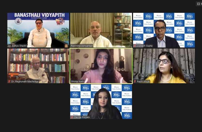 नवाचार से होगी शांति की स्थापना: पद्मभूषण डॉ.रघुनाथ माशलेकर