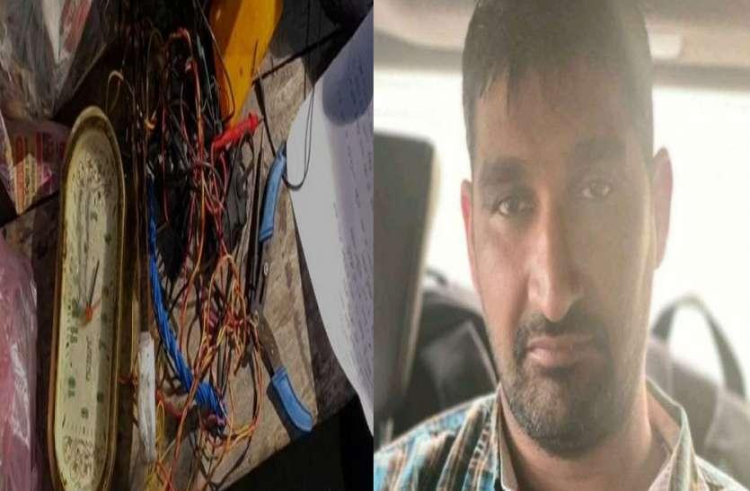 बलरामपुर में दो वर्ष से आतंक की पटकथा गढ़ता रहा मुस्तकीम