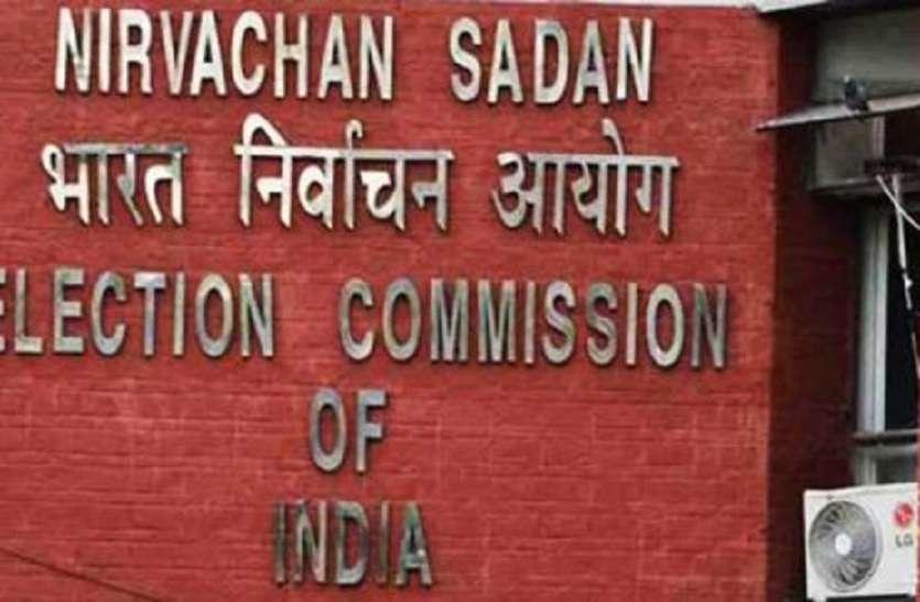 बिहार चुनाव में चुनाव आयोग ने 68 दागी कार्मिकों को चुनाव से अलग किया