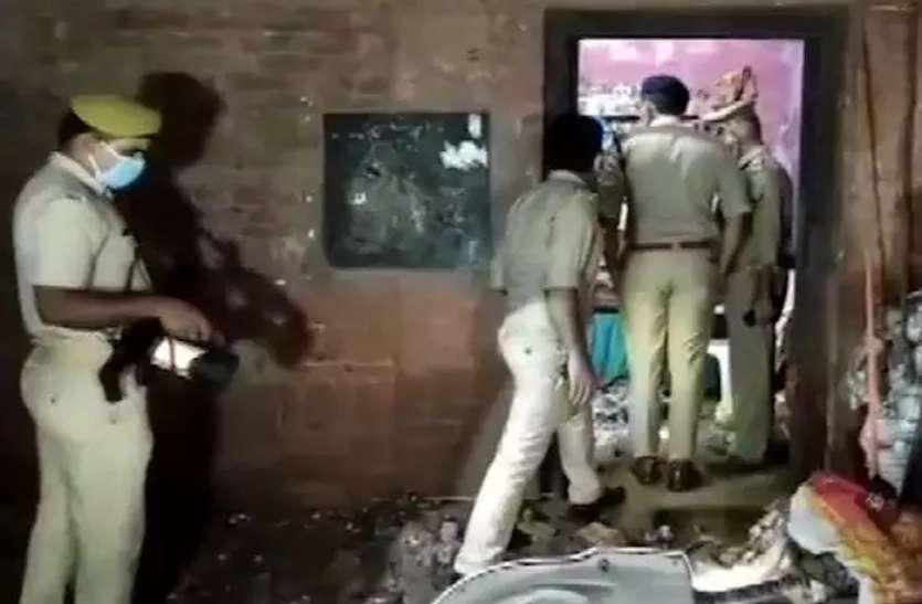 कानपुर में तेज धमाका, चार बुरी तरह हुए घायल