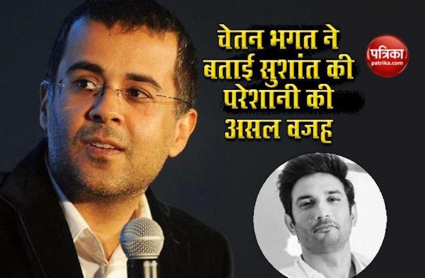 Chetan Bhagat बोलें 'Chichore' की सफलता का क्रेडिट ना मिलने से परेशान थे Sushant, फिल्ममेकर Vidhu Vinod Chopra ने उकसाया सुसाइड के लिए
