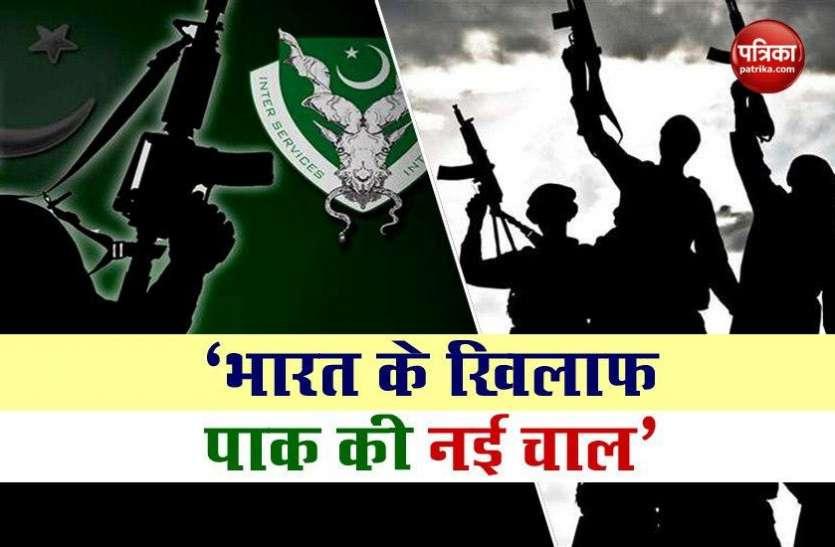 ISI और आतंकी संगठन की नई साजिश, भारत में हमले के लिए बनाया यह खतरनाक प्लान