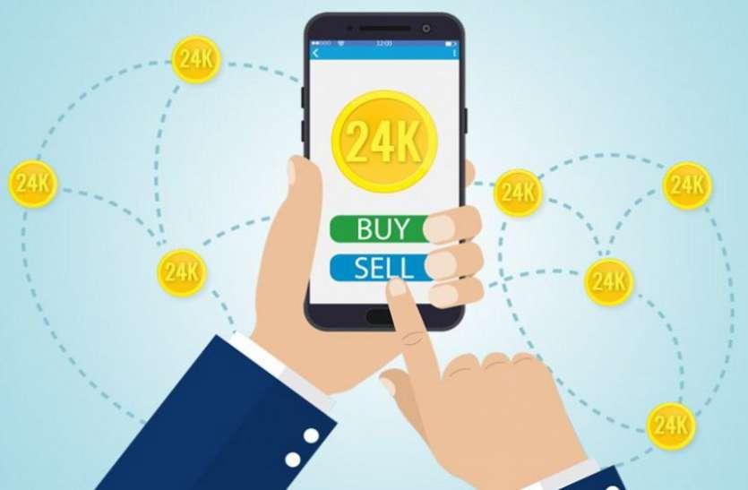 बेहद कम दाम पर सोने खरीदने की सुविधा ने उपभोक्ताओं का ई-गोल्ड की ओर आकर्षण बढ़ाया
