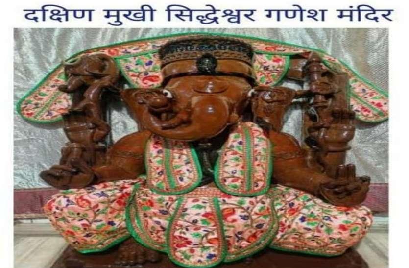 300 साल प्राचीन है चांदपोल सिद्धेश्वर गणेश मंदिर