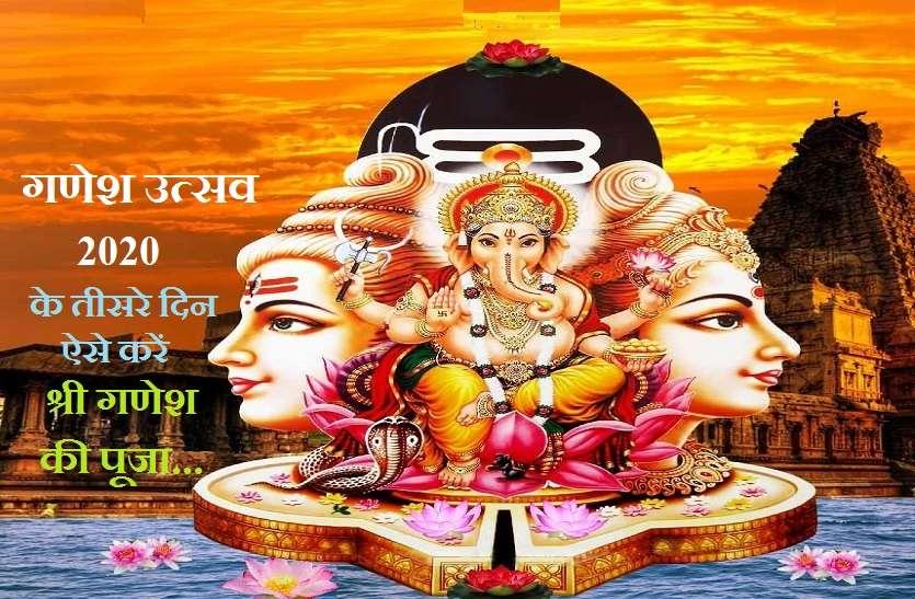 https://www.patrika.com/dharma-karma/do-worship-of-shri-ganesh-on-monday-lord-shiv-family-will-bless-you-6358164/