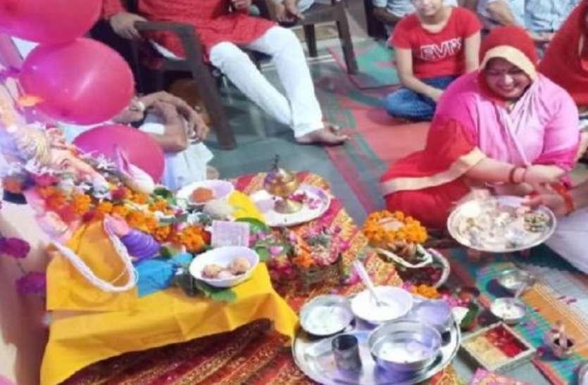प्रशासन ने दिए निर्देश तो लोगों ने इस तरह मनाया महोत्सव, और विघ्नहर्ता से मांगी ये दुआ