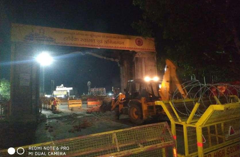 सपा सरकार के निर्माणाधीन श्री राम द्वार पर चली जेसीबी