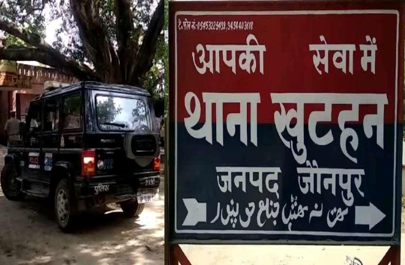 जौनपुर में जमीन के विवाद में दो सगे भाइयों समेत तीन की हत्या, एसओ समेत चार पुलिस वाले सस्पेंड किये गए