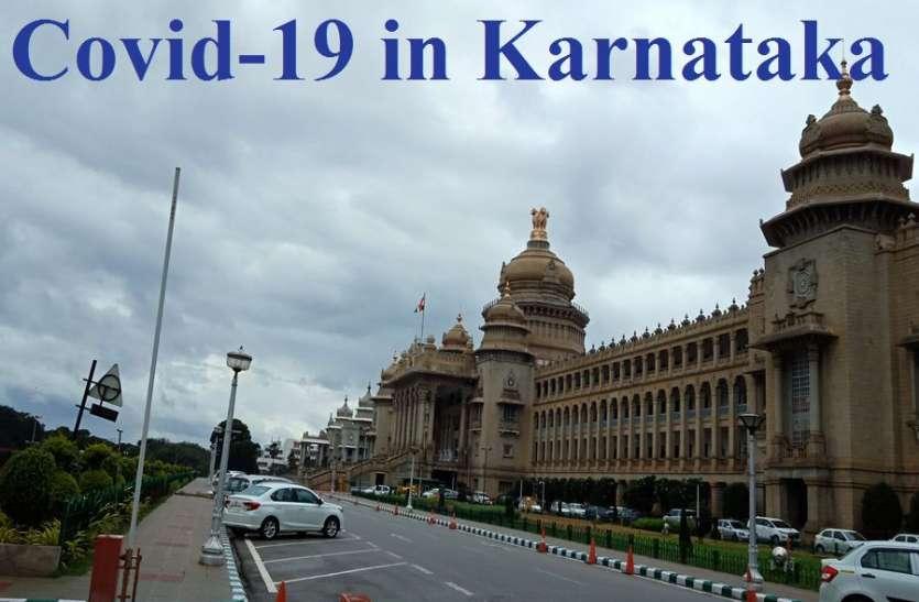 कर्नाटक में सोमवार को 8,061 मरीज हुए डिस्चार्ज