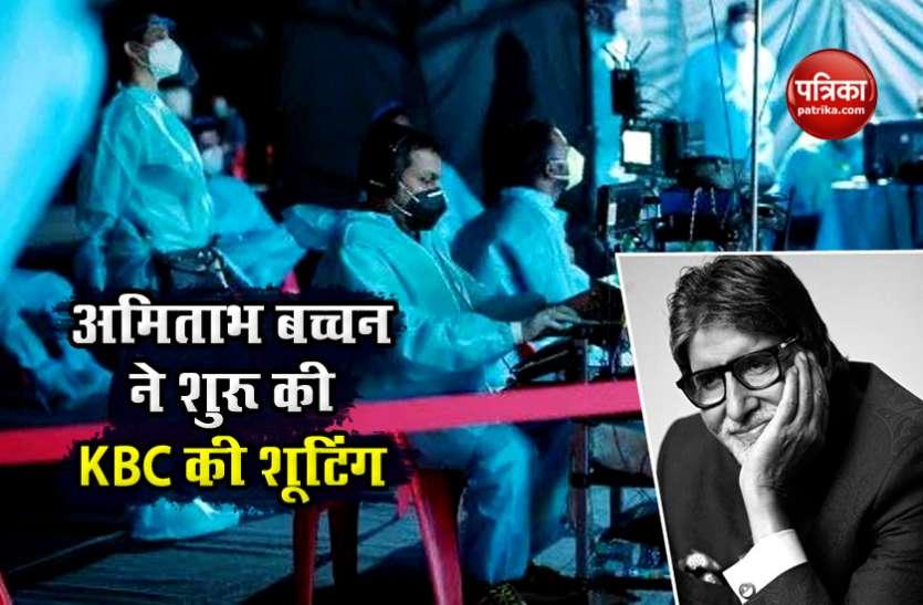कोरोनावायरस से ठीक होकर Amitabh Bachchan लौटे शूटिंग पर, जल्द टीवी पर दस्तक देगा KBC का 12वां सीज़न
