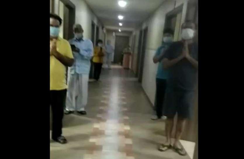 यहां कोरोना संक्रमितों को दी जा रही गायत्री मंत्र थैरेपी, 50 फीसदी मरीज हुए स्वस्थ
