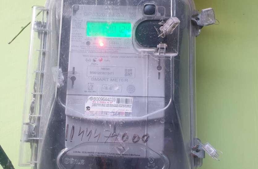 Image result for जानें बिजली चोरी करने के स्मार्ट तरीके