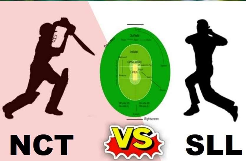 Dream 11 Today's Predictions: Best Team NCT vs SLL in ECS T10-Cyprus बेस्ट ड्रीम 11 टीम